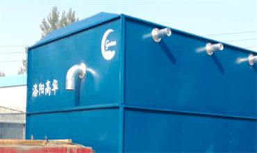 http://www.ghcooling.com/upload/image/2020-08/closed-cooling-tower-index.jpg