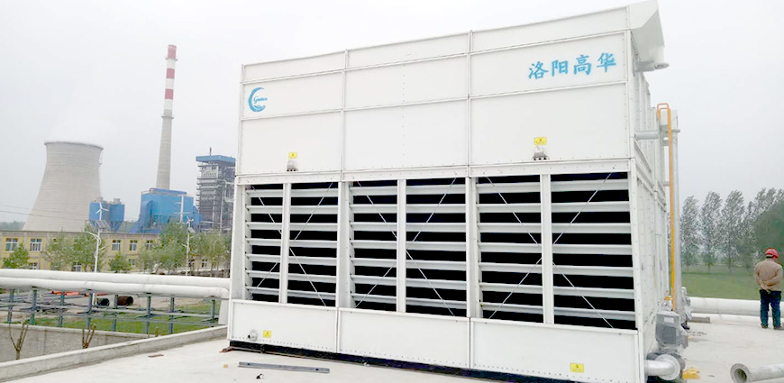http://www.ghcooling.com/upload/image/2020-09/gaohua-SZL-series-evaporative-condenser-5-2.jpg